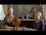 Жених 4 серия(сериал) 2013
