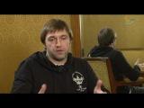 Владимир Вдовиченков: «Я стараюсь быть по отношению к женщинам - порядочным человеком»